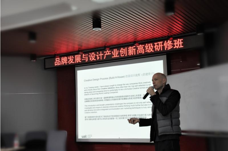 伦敦艺术大学设计课堂走进北京时尚控股公司
