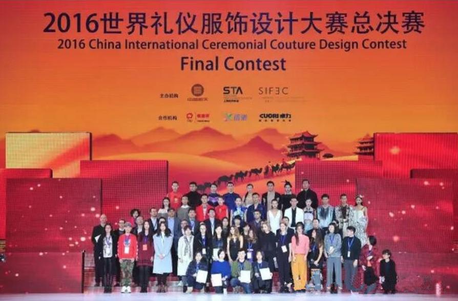 世界礼仪服饰设计大赛完美收官,伦敦艺术大学(北京)教学总监Kevin出席总决选
