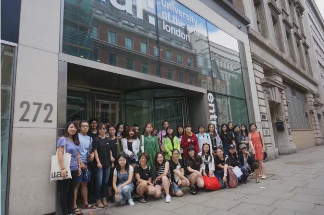 伦敦艺术大学2016年暑假班游记
