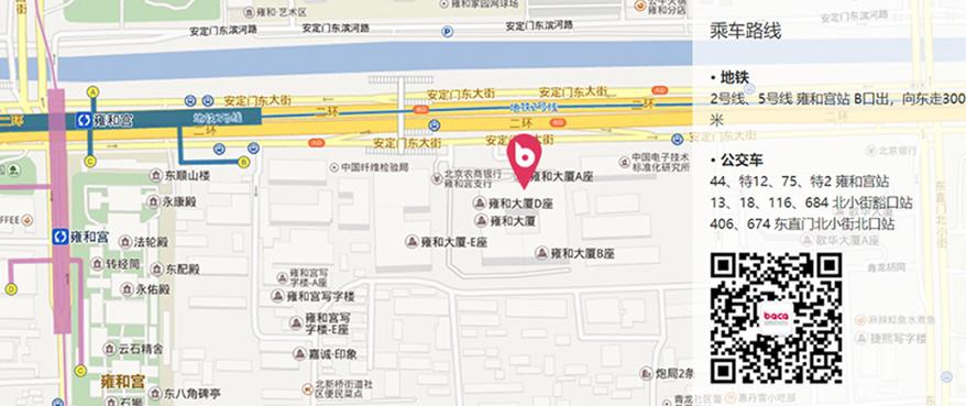 BACA国际艺术学校地理位置