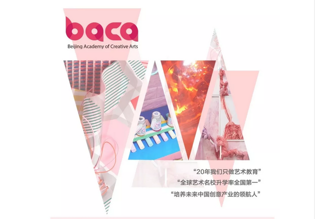 艺术留学知识普及-通往英国艺术大门的金钥匙:BTEC证书