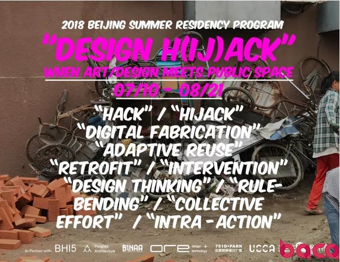艺术留学:BACA&DESIGN-当艺术设计遇上公共空间计划