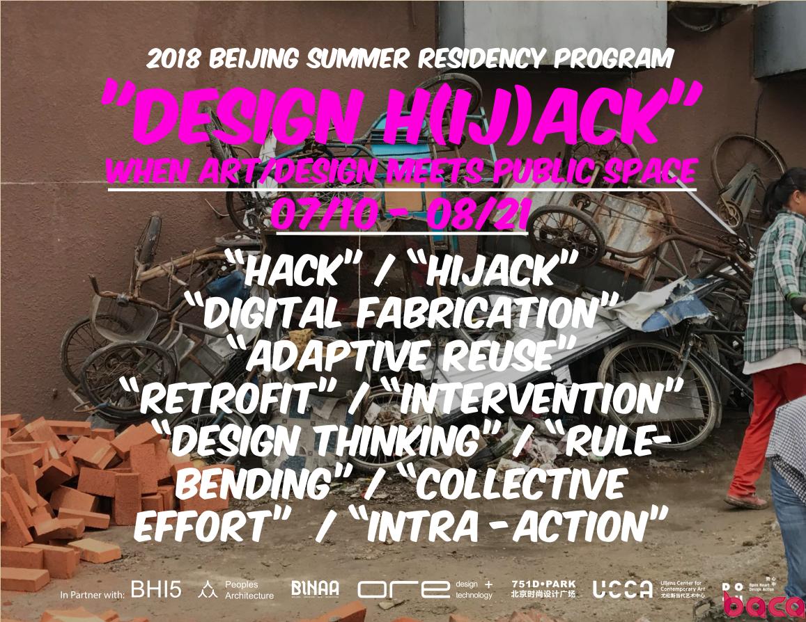 BACA Programme:When Art/Design Meets Public Space
