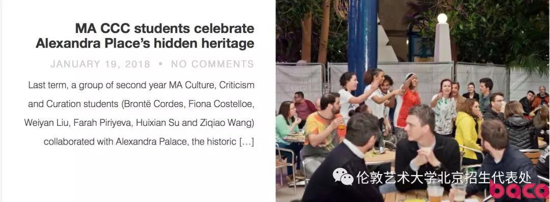 雅思7 策展专业 文化评论 伦艺冬季入学 中央圣马丁申请
