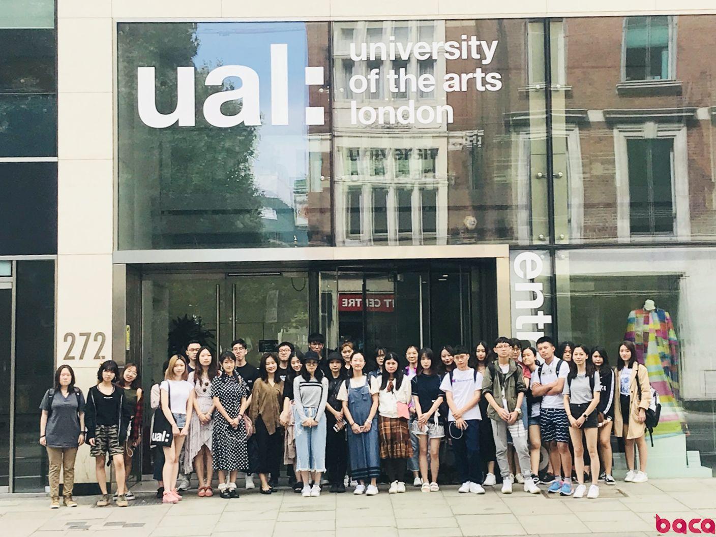 伦敦艺术大学暑期游学 读伦敦艺术大学 伦敦艺术大学北京代表处