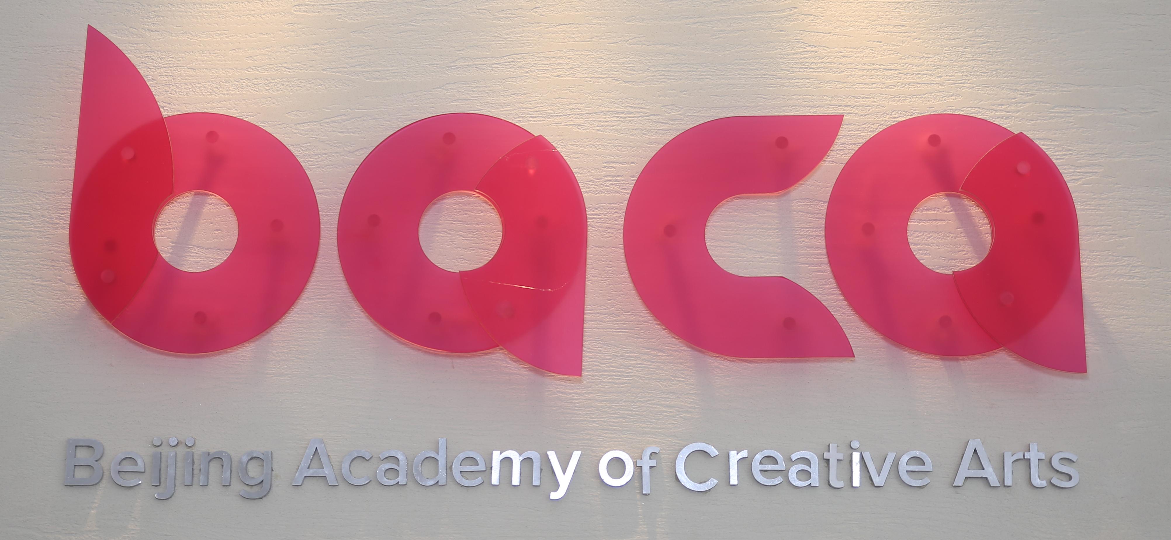 2018   BACA毕业生成功申请案例合集(二)