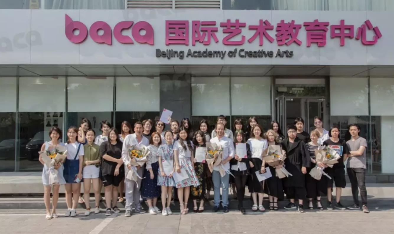 BACA毕业展照片