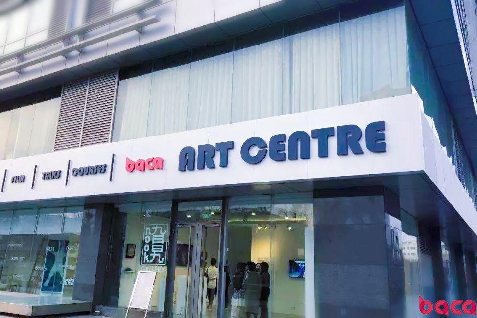 中央圣马丁的艺术家策展人聚一起能做到什么?|BACA资讯