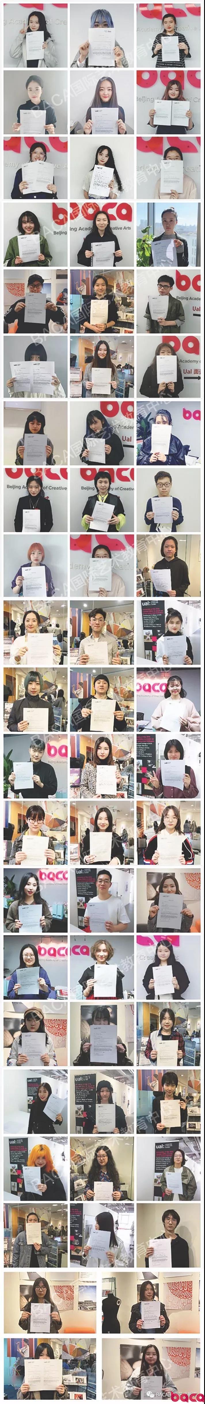 伦敦艺术大学北京面试2019 BACA国际艺术学校