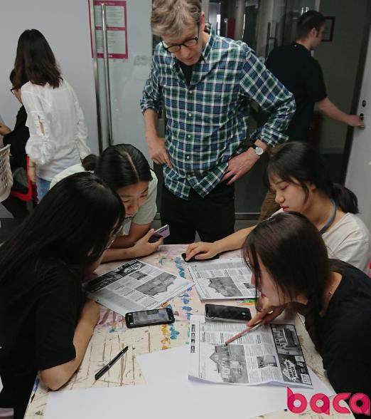 BACA国际艺术学校 艺术设计调研怎么做