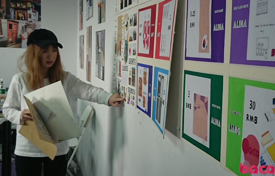 北京国际艺术高中 presentation是什么