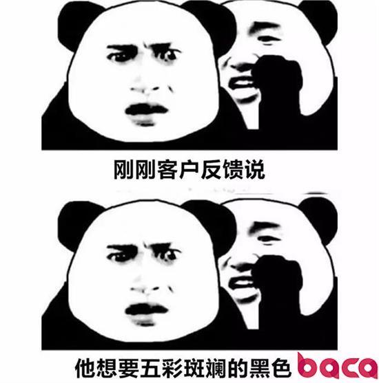 艺术alevel北京 北京国际艺术高中 BACA国际艺术学校 国际艺术学校毕业展
