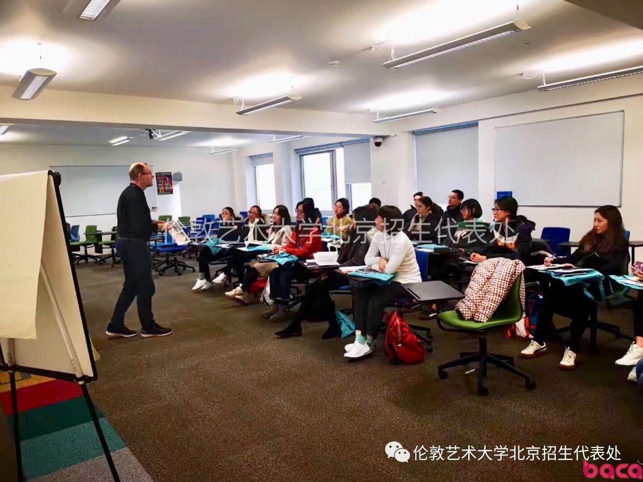【艺术留学】艺术预科课程如何申请?|BACA资讯
