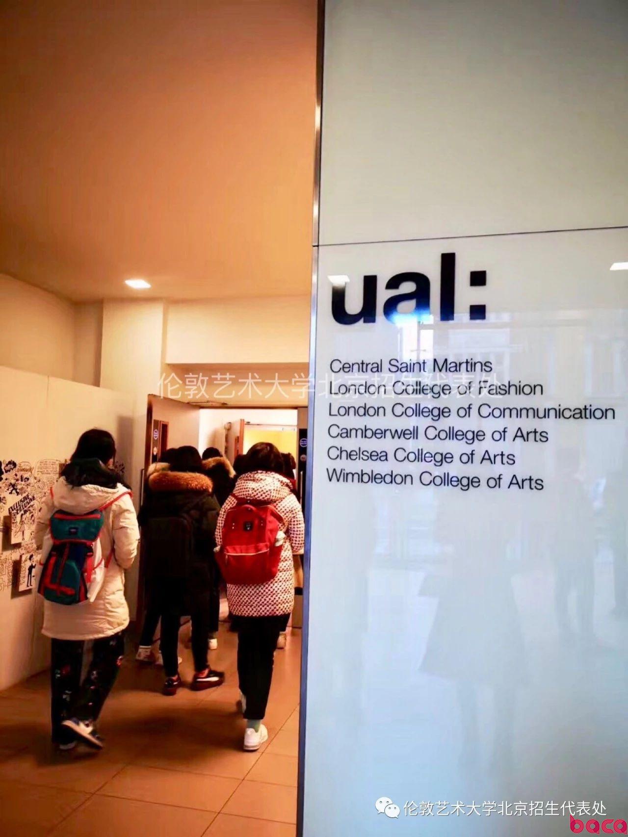 2019伦敦艺术大学入学指南,快来看一下你少带了什么?|BACA资讯
