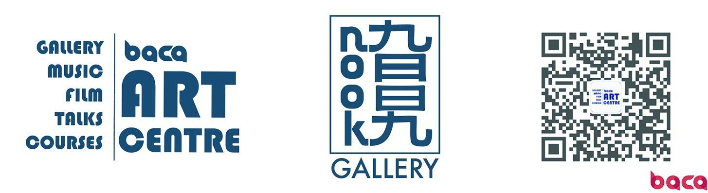 2019北京国际设计周 BACA艺术中心旮旯空间
