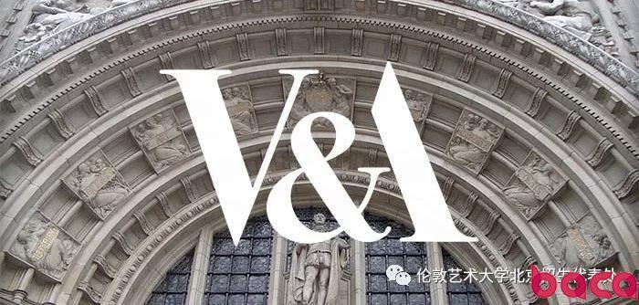 维多利亚与艾伯特博物馆