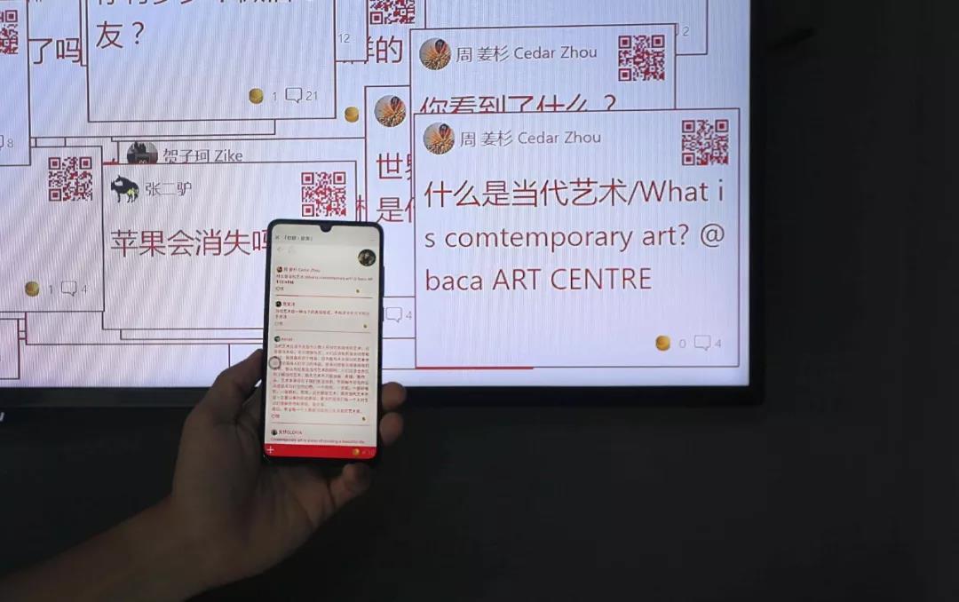 艺术讲座:如果这个时代的创造力都发泄在屏幕上 | BACA艺术中心