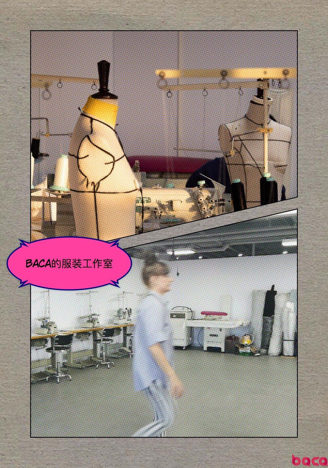 BACA时尚工作室 北京艺术设计预科