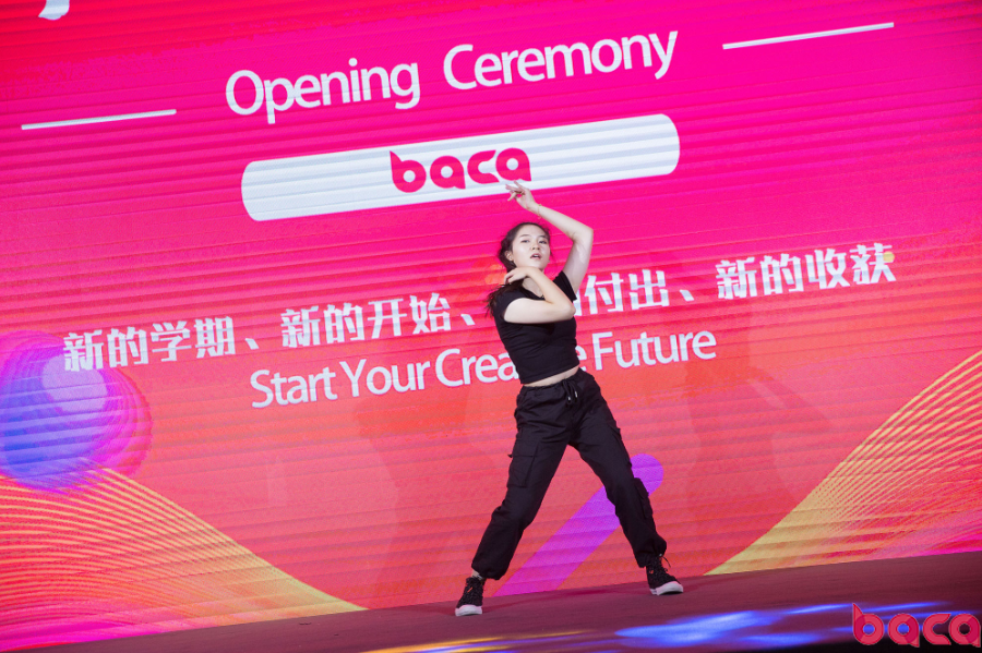 方薛婷舞蹈表演 BACA国际艺术学校