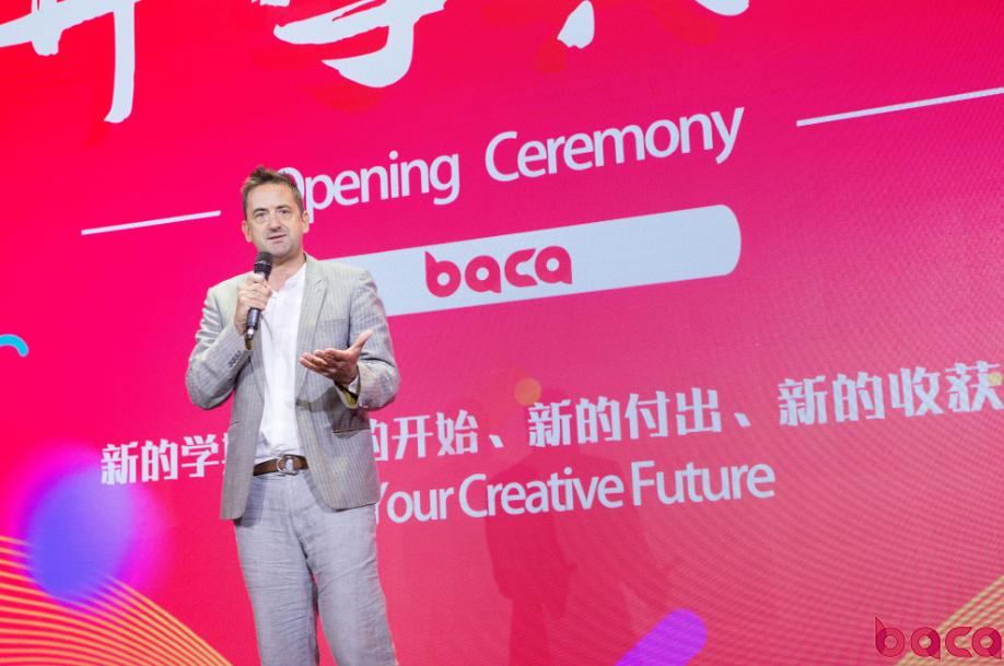 BACA艺术中心旮旯空间 2019北京国际设计周