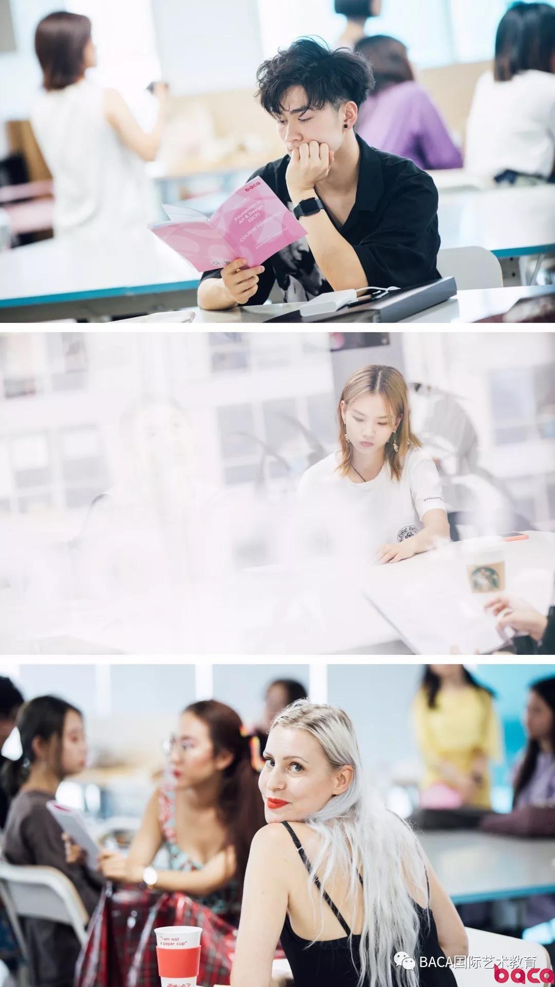开学第一天艺术设计预科 BACA国际艺术高中