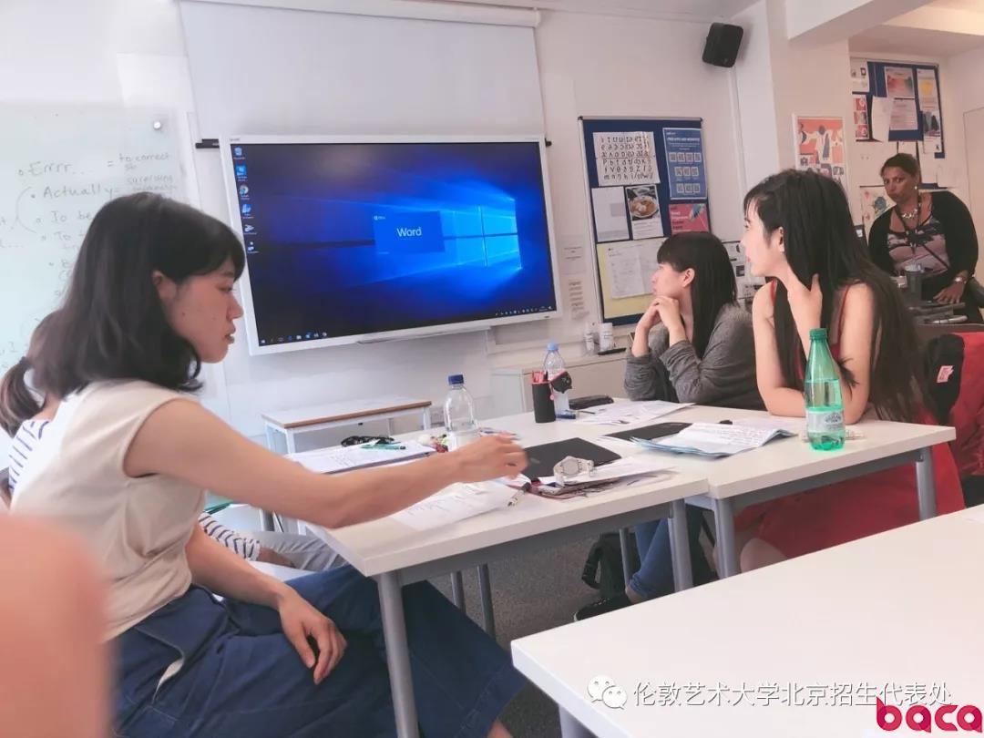 英国艺术留学暑假班