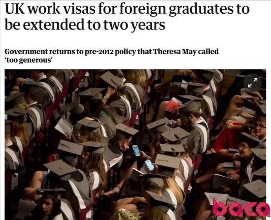英国PSW签证恢复 英国留学工作签证 BACA国际艺术学校