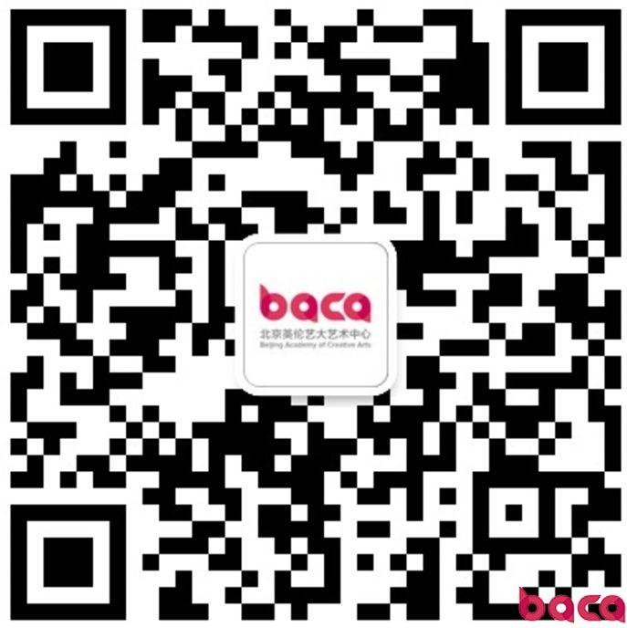 伦敦艺术大学面试 BACA伦艺专场面试