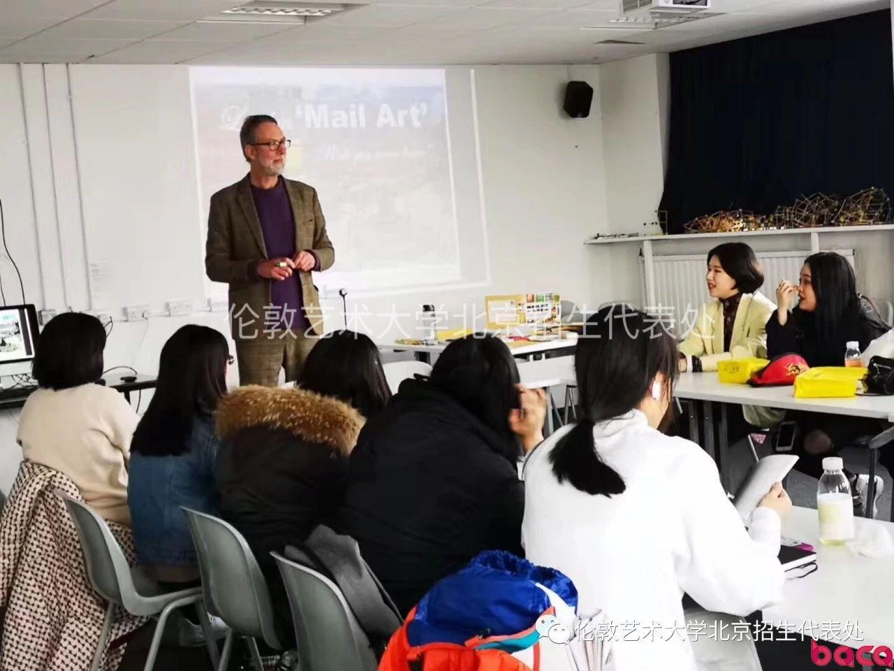 国际艺术高中课程