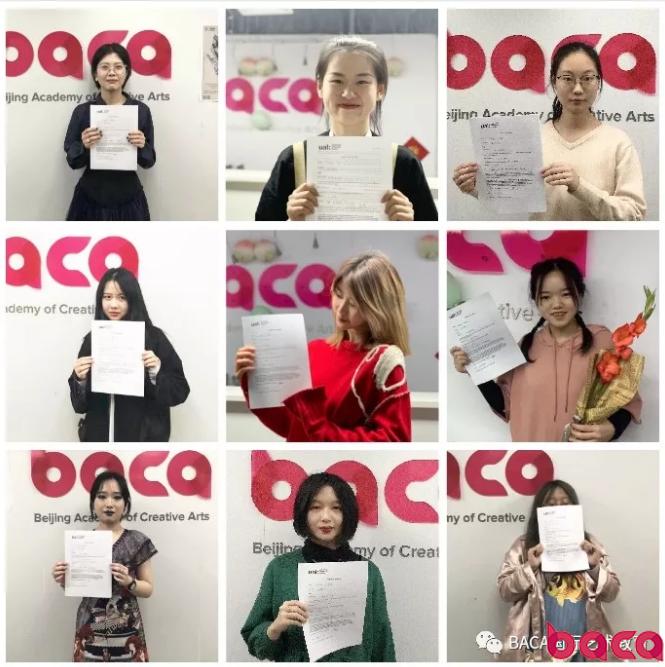 BACA国际艺术高中2020伦敦艺术大学录取光荣榜