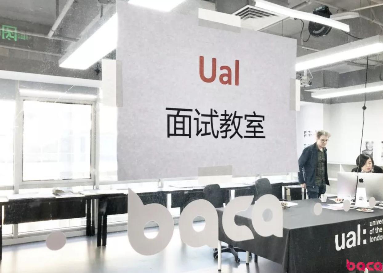 2019-2020年BACA国际艺术高中光荣榜