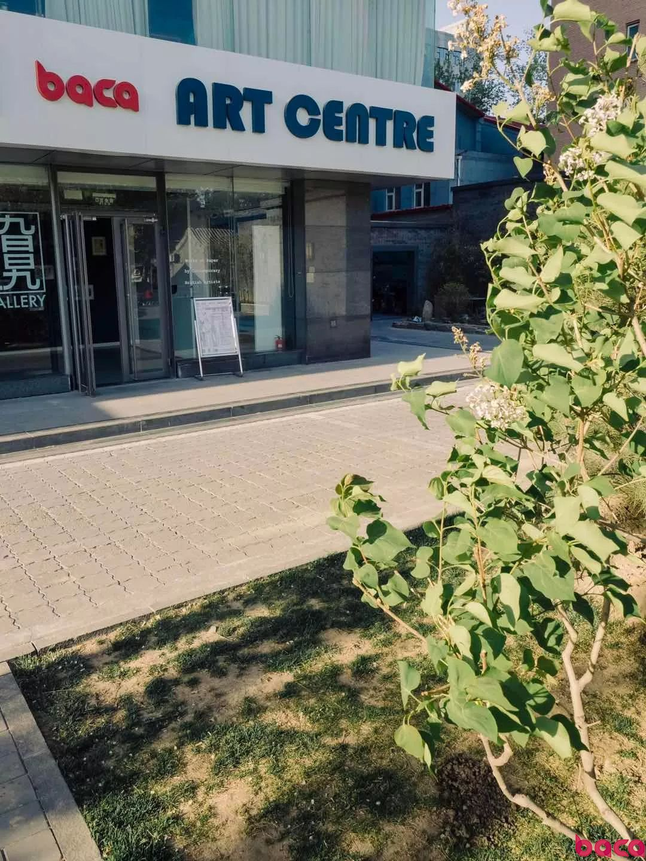 BACA艺术中心 旮旯艺术馆