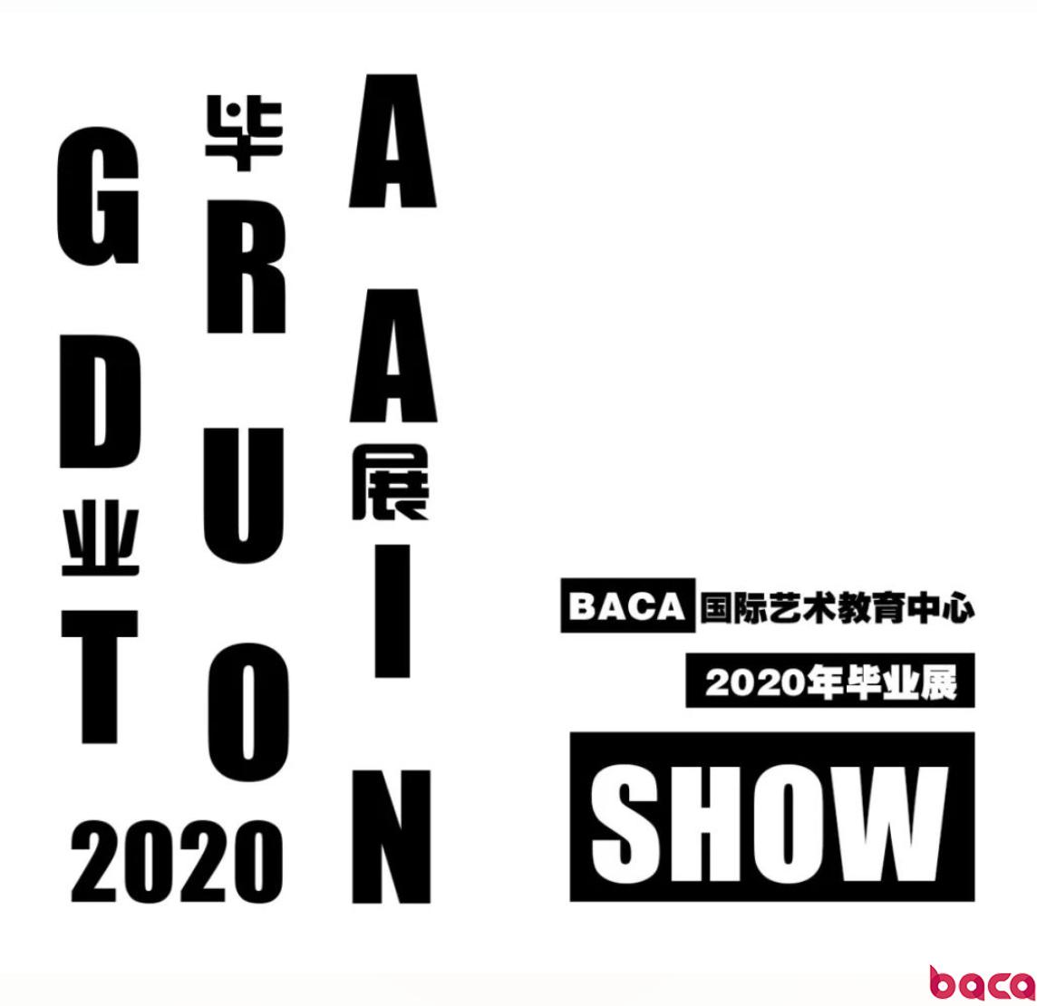 2020年BACA国际艺术高中毕业展